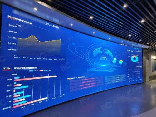 【itc小间距LED屏、扩声、中控案例】内蒙古某大数据局.docx
