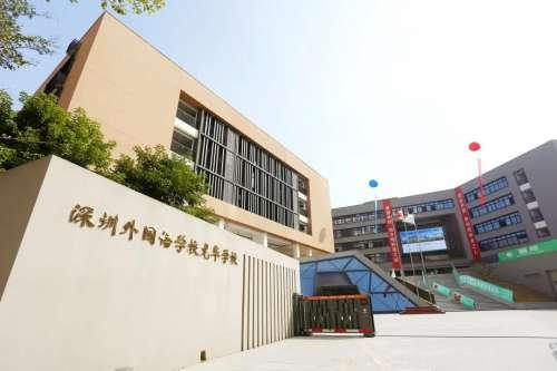【itc会议系统、扩声系统案例】深圳外国语学校龙华学校.docx
