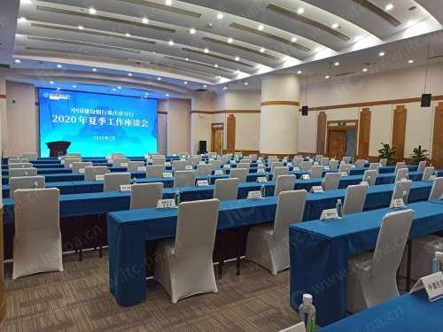 【itc会议扩声、录播案例】中国建设银行-重庆市分行.docx
