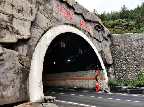 itc隧道应急广播系统,为安全行车护驾.docx