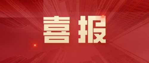 默认标题_公众号封面首图_2020-09-14-0.png