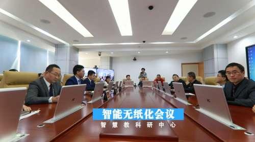 """itc為深圳市鹽田區""""一體兩翼""""智慧教育建設加油助威!.docx"""
