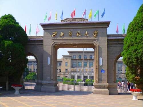 itc数字IP广播系统成功应用于西北师范大学.docx