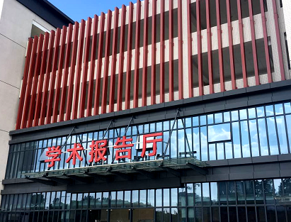 itc專業擴聲、數字會議、中控、矩陣係統成功應用於廣西柳州市中醫院東院.docx