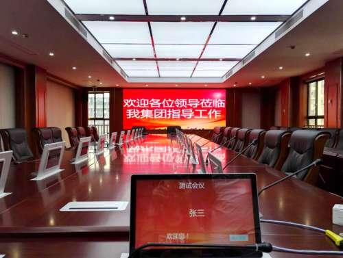 itc無紙化會議、數字會議、專業擴聲係統成功應用於上饒市中級人民法院.docx