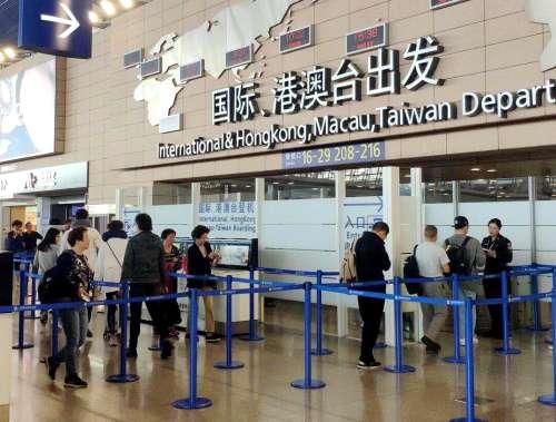 【itc音视频案例】上海某出入境边检指挥中心.png
