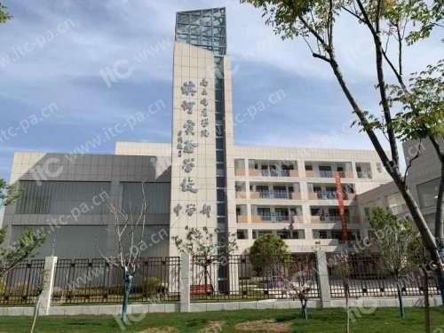 【itc扩声案例】江苏省南京市晓庄滨河实验中学.docx